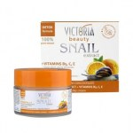 Cream concentrate Snail extract and Vitamins B5, C, E8