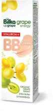 Hydrating BB Face Cream HYALURON +